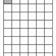 דף מדבקה מחולק ל 48 חלקים