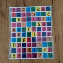 חבילת מדבקות אותיות בצבעים כתב