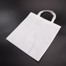 תיק אלבד לבן עם ידיות