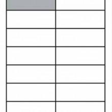 דף מדבקה מחולק ל 14 חלקים