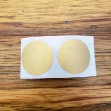 מדבקת גירוד עיגול זהב - 2 יחידות