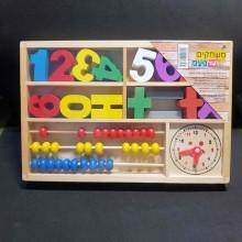 משחק שעון וחשבון מעץ