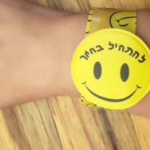 """שעון צמיד """"להתחיל בחיוך"""""""