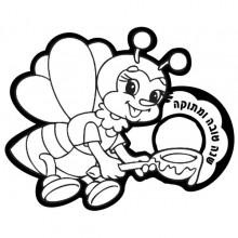 36 דבורים עם מקום לדבש לצביעה