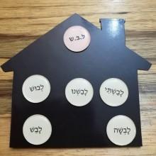 משחק משפחות מילים