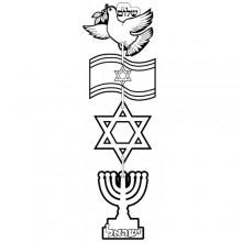 18 מוביילים שקפים סמלי מדינת ישראל