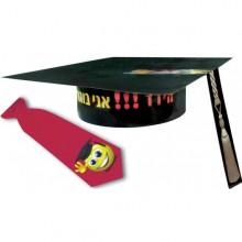 """כובע סטודנט """"אני בוגר/ת!""""+עניבה"""