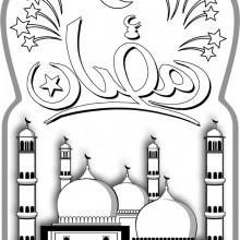 יצירה מסגדים לצביעה