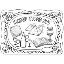 36 יצירות פלייסמנט (מצעית) חג פסח שמח