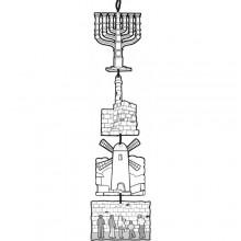 18 מוביילים שקפים יום ירושלים
