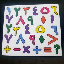 ספרות ערביות עם מגנט