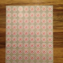 חבילת מדבקות פרח השקדייה