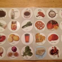 דף מדבקות כפול מאכלים בערבית