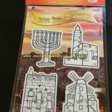 מגזרות בריסטול ירושלים של זהב