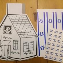 יצירה בית ישראל עם מדבקות