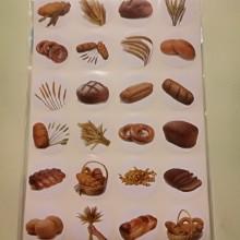 חבילת מדבקות דגנים ומאפים