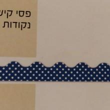 18 פסי קישוט צבע כחול נקודות