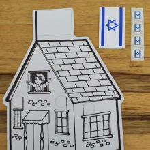 36 יצירות בית ישראלי עם מדבקות
