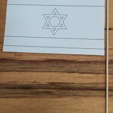 דגל ישראל ליצירה