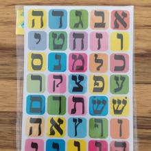 חבילת מדבקות אותיות דפוס גדולות רקע צבעוני