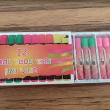 12 יחידות צבעי פסטל זוהרים