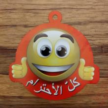36 תליונים כל הכבוד בערבית