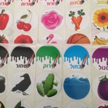 חבילת מדבקות צבעים