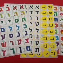 אותיות עברית