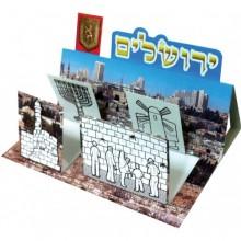 36 יצירות סמלי ירושלים תלת מימד