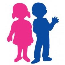 ילדים מסול ילד+ילדה