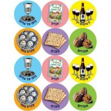 חבילת מדבקות סמלי חג הפסח