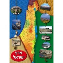 פלקט מפת ארץ ישראל