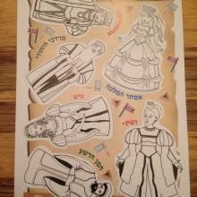 דף דמויות לצביעה ולהכנת בובות אצבע