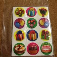 חבילת מדבקות מתנות