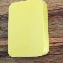 קלפי מפל צבע צהוב