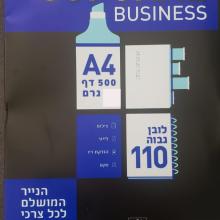 חבילת ניירות רגילים למדפסת