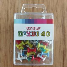 40 נעצי פוש פין צבעוני ללוח שעם